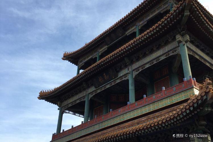 Changyinge4