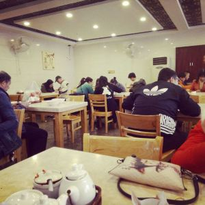 杨裕兴(三王街店)旅游景点攻略图