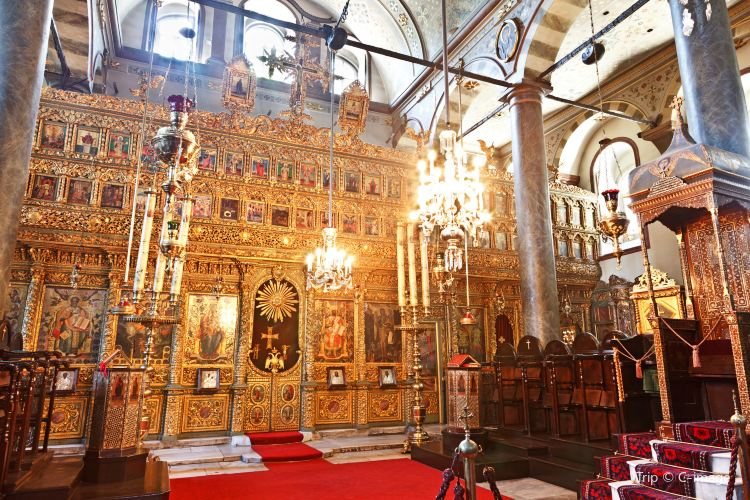 Ecumenical Patriarchate of Constantinople1