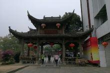 长汀古城,红色革命