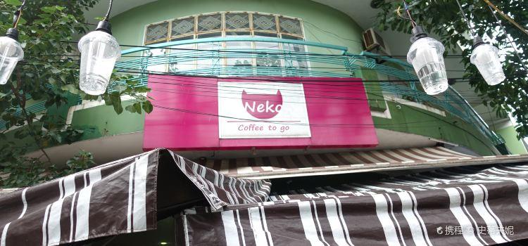 Cafe Neko1