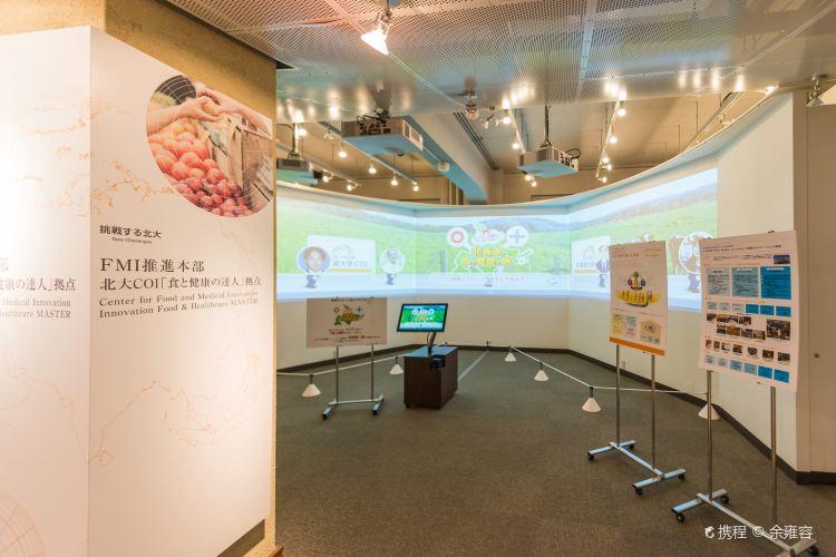 北海道大學綜合博物館2