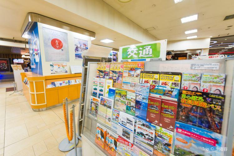 "Hokkaido Sapporo""Eat&Sightseeing"" Information Museum1"
