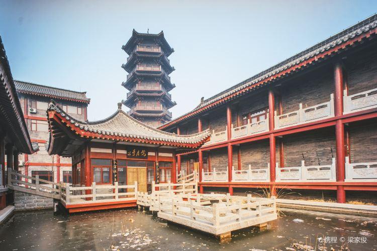 青州宋城2
