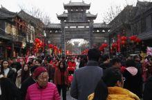 青州古城偶园街
