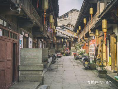 Enyang Ancient Town