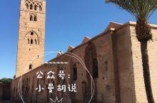 摩洛哥·马拉喀什·库图比亚清真寺