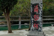 舞阳河风景