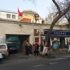 名流茶馆(新华路店)旅游景点攻略图