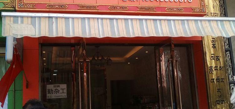 佳麥西餅屋2