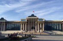 蒙古乌兰巴托国家宫