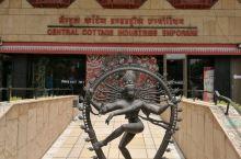 新德里中央家庭小工业商场