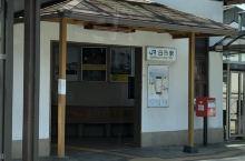 JR白市站