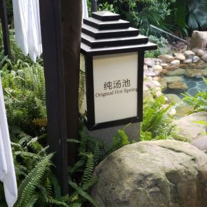 融汇温泉城旅游景点攻略图