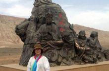 赤境火焰山一一北疆掠影(13)