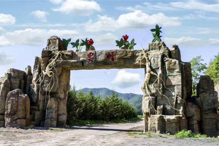 Yunlingye Shan Can Sceneic Area4