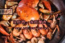"""一锅两吃,每日空运来的海鲜,来这里的人都和螃蟹谈起了""""异国恋"""""""
