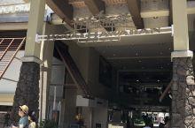 火奴鲁鲁威基基海滩皇家夏威夷购物中心