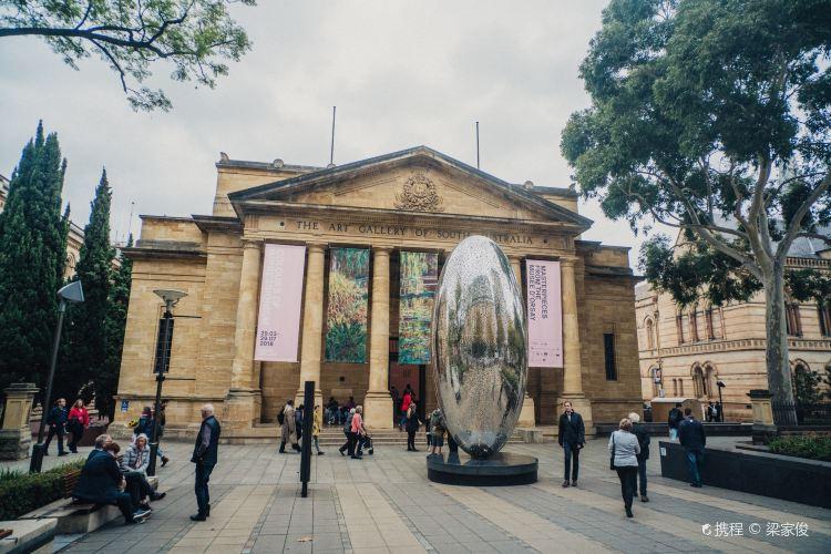 南澳大利亞藝術館1