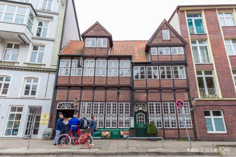 Krameramtswohnungen (Flats for Small Trader's Guild)2