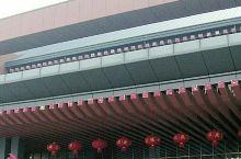 韶山: 毛泽东故居、毛泽东图书馆