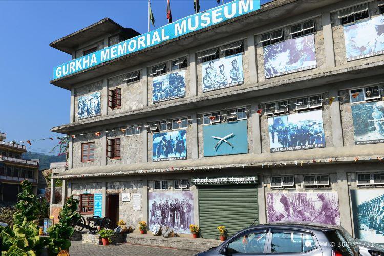 Gurkha Museum2