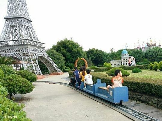 Soingook Theme Park2
