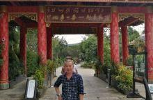 中缅第一寨