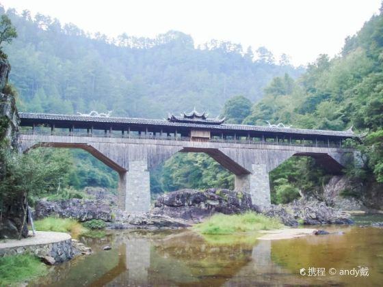 Baishuiyang Scenic Area