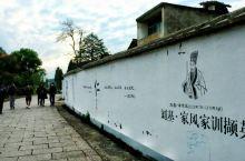 温州冷门又有趣的小众旅行地之文成刘基故里