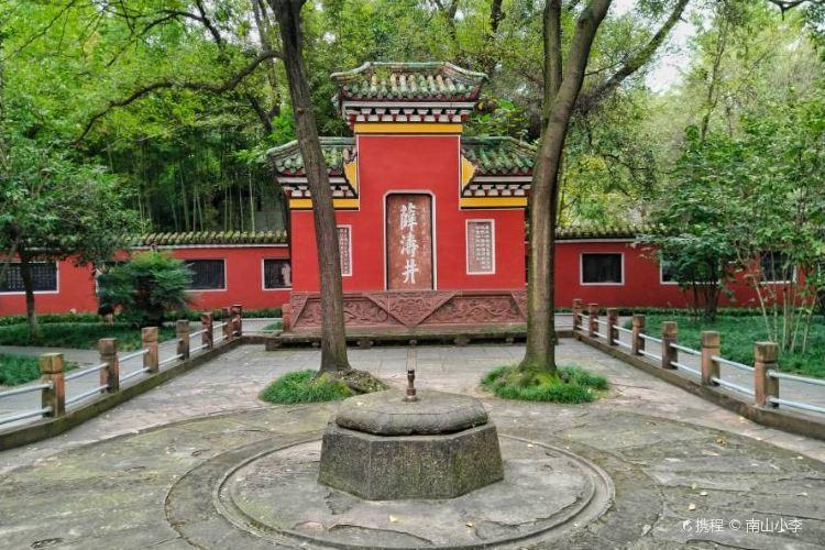 Xue Tao Memorial Hall3