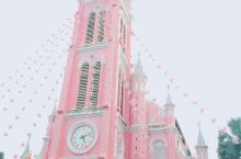 🌟让你少女心爆棚的治愈系教堂//越南粉红教堂