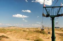 #瓜分10000元#库布齐沙漠的缆车
