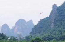 坐直升机俯瞰漓江风景