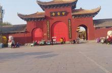 邯郸广府古城