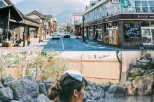 日本温泉地由布院小镇,龙猫诞生地