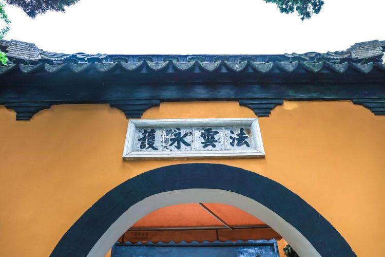 Baosheng Temple4