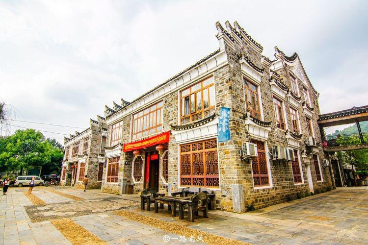小埠古村生態園1