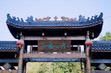 #向往的生活# 温州白鹤山庄:体验惊险刺激的世界第一悬索桥