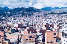 海拔最高的城市——拉巴斯