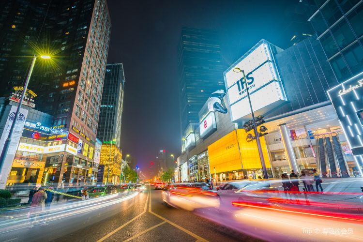 Chun Xi Road1