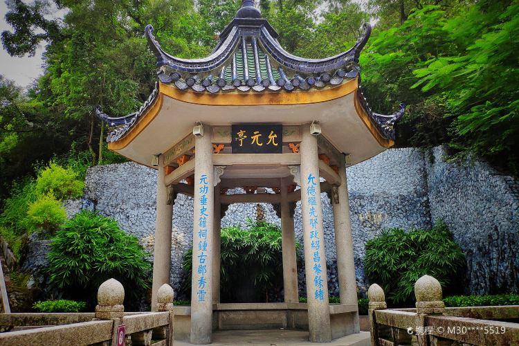 Memorial Temple of Hanyu4