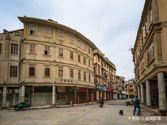 Shantou Old Town