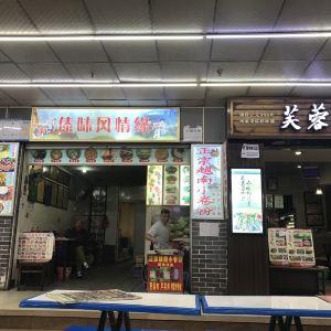 祥云美食城旅游景点攻略图