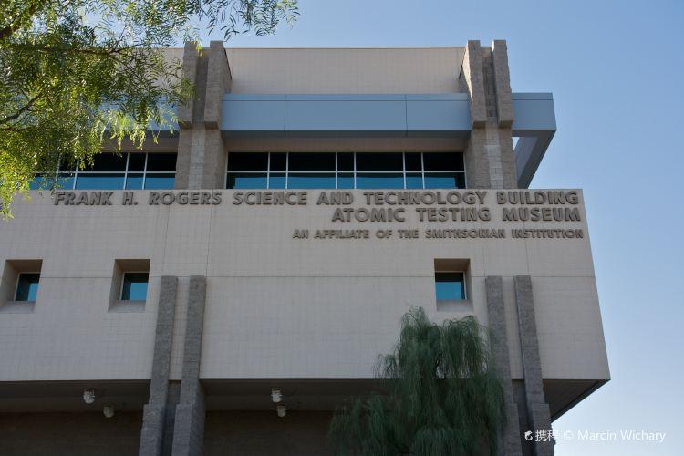 원자실험 박물관3