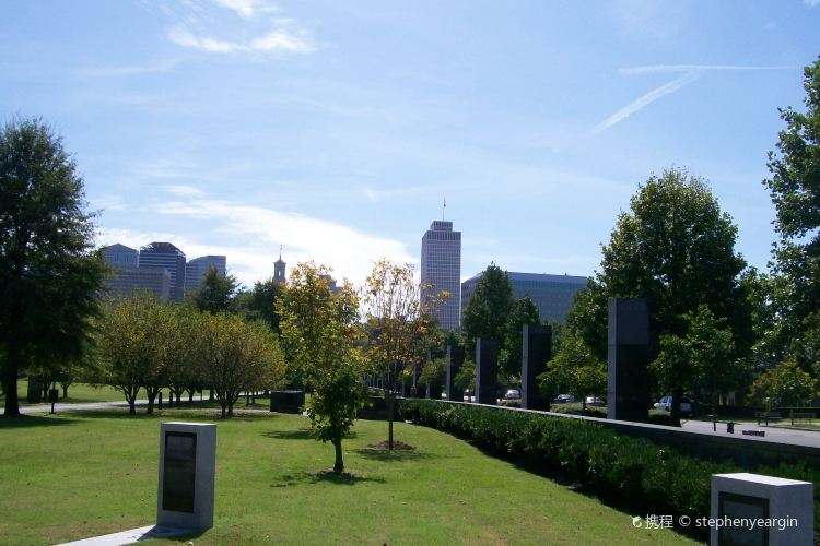 Bicentennial Capitol Mall State Park1