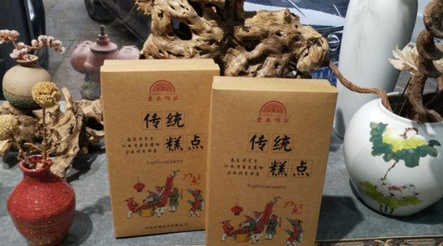東南餅莊(滕王閣店)