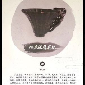 章丘市博物馆旅游景点攻略图