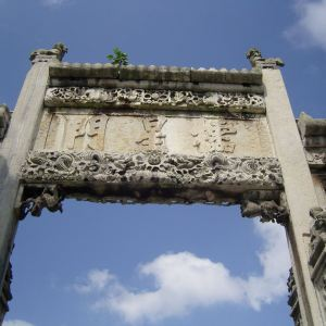 安顺文庙旅游景点攻略图