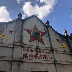 瑞金革命遗址旅游景点攻略图
